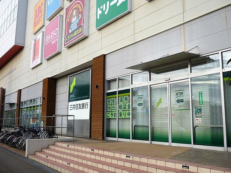File:Sumitomo Mitsui Banking Corporation Kamagaya Branch.jpg