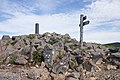 Summit of Mt.Fubo 01.jpg