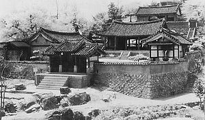 Korean architecture - Sungyang Seowon, an academic institute dating to the Joseon dynasty and Confucian shrine.