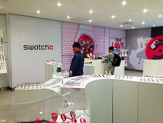 Swatch - Swatch store interior