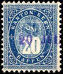 Switzerland Bern 1878 revenue 20rp - 2A.jpg