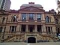 Sydney Town Hall - Sydney, NSW (7849630734).jpg