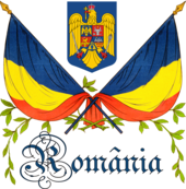 History of the flags of Romania  Wikipedia