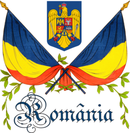 Symbols of Romania.png