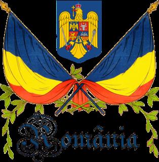 Armorial of Romania