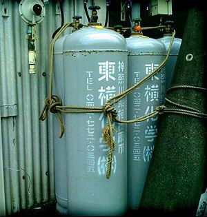 日本語: 東横化学のプロパンガス。