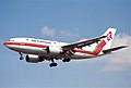 TAP Air Portugal Airbus A310-304; CS-TEJ@LHR;04.04.1997 (5491353995).jpg