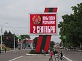 TIraspol Transnistria (11360062503).jpg