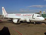 TS-IMITunisairCarthageAirportSeptember2012.JPG