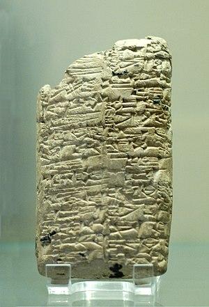 Rimush - Image: Tablet Rimush Louvre AO5476
