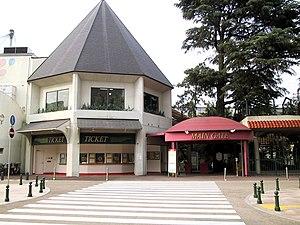 兵庫県宝塚市の宝塚ファミリーランドが、営業終了