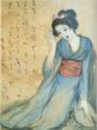 TakehisaYumeji-1931-1932-To an Old Song.png