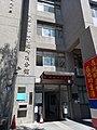 Taoyuan public library Qiding Branch.jpg