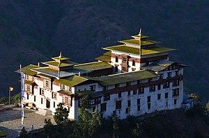 Bhutan - Trashigang Dzong, built in 1659.