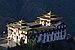 Tashigang Dzong 111120.jpg