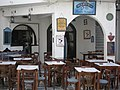 Tavern Chora Naxos Greece DSCN1053.jpg