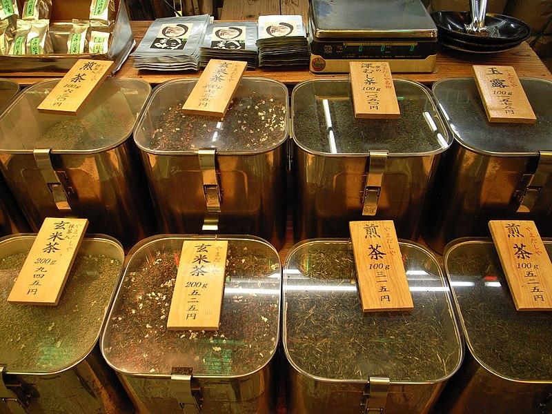 File:Tea shop by matsuyuki in Nishiki Ichiba, Kyoto.jpg