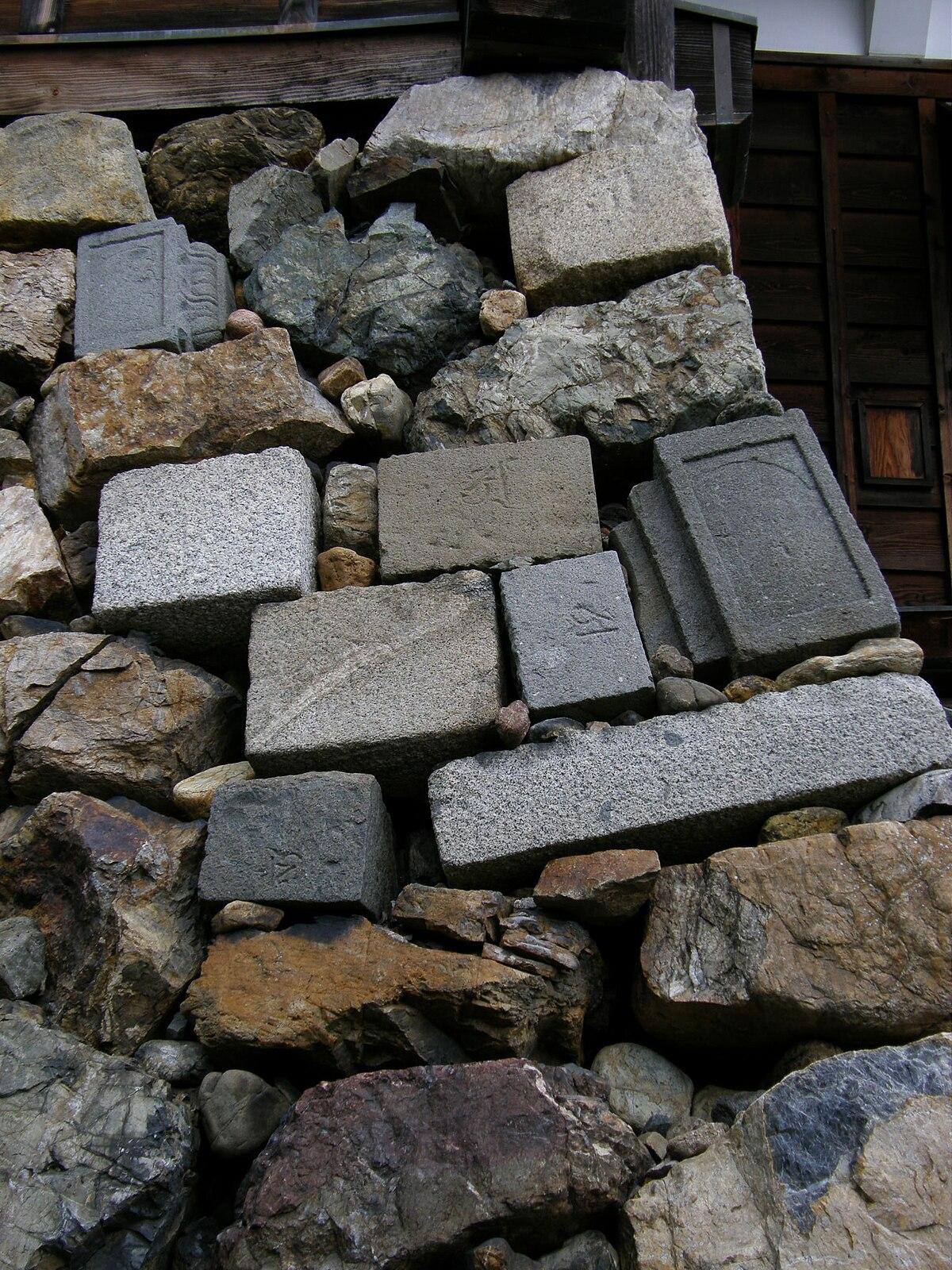 「暮石に使われる石」の画像検索結果