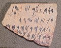 Terracotta-Ostracon-PhoenicianInscriptions 3rdCenturyBCE NationalMuseumOfBeirut RomanDeckert03102019.jpg