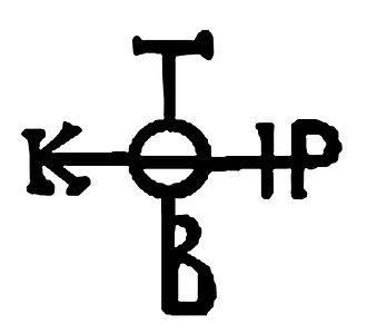 Tervel of Bulgaria - Tervel of Bulgaria monogram