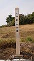 The 'Obelisk'signpole of Sagiyama Kofun tumulus.jpg