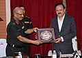 The Director General, Border Roads Organisation (DGBR), Lt. Gen. Sanjeev Kumar Shrivastava presenting a memento to the Minister of State for Defence, Dr. Subhash Ramrao Bhamre.jpg