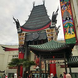 The Great Movie Ride entrance.jpg