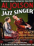 The Jazz Singer theatrical poster