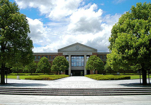 The Learned Memorial Library at Doshisha University, Kyotanabe, Japan