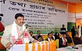 The Minister of Panchayat & Rural Development, Environment & Forest, Assam, Shri Rakibul Hussain addressing at the Public Information Campaign on Bharat Nirman, organized by Press Information Bureau , Guwahati.jpg
