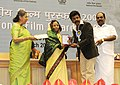 The President, Smt. Pratibha Devisingh Patil presenting the Award for Best Actor to Shri Upendra Limaye for Marathi film 'Jogva', at the 56th National Film Awards function, in New Delhi on March 19, 2010.jpg