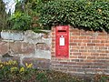 The Red Postbox. - geograph.org.uk - 623341.jpg