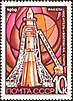 The Soviet Union 1969 CPA 3732 stamp (Vostok on Launching Pad).jpg