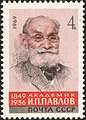 The Soviet Union 1969 CPA 3803 stamp (Ivan Pavlov).jpg