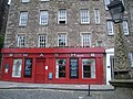 The WASH bar, Edinburgh - geograph.org.uk - 973111.jpg