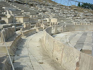 Theatre of Dionysus - Marble thrones in the Theatre of Dionysus