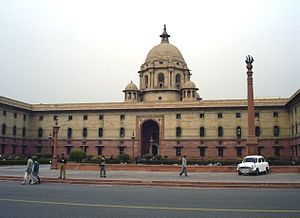 The South Block, which houses the Prime Minist...