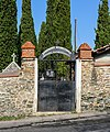 Thessaloniki Cemetery 19.jpg