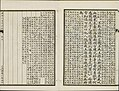 Three Hundred Tang Poems (88).jpg