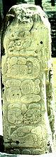 Tikal St12.jpg