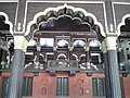 Tippu's Palace View.jpg