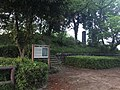 Tochigi Castle Park.jpg