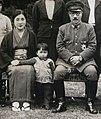 Tojo family 1941.jpg
