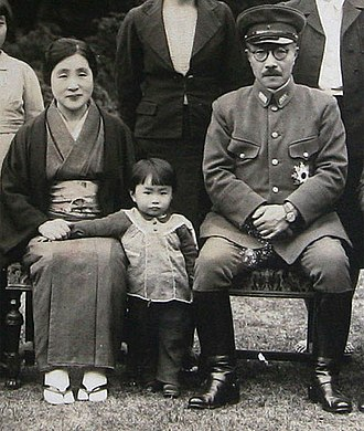 Yuko Tojo - Yuko Tojo as a young girl with her grandmother and grandfather, Hideki Tojo