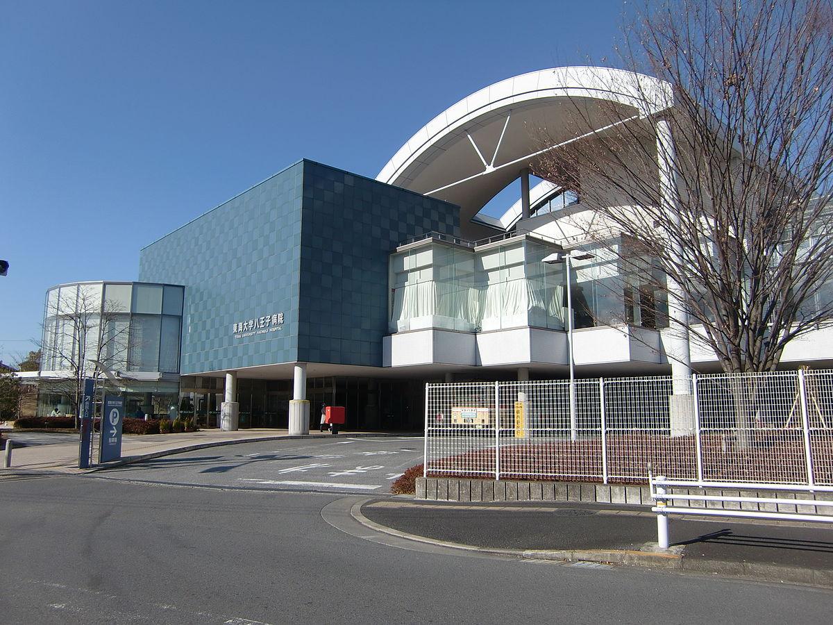 東海 大学 総合 情報 センター