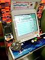 Tokyo arcade game.jpg