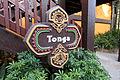 Tonga (6264736235).jpg