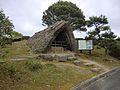 Tonomaruyama Tatara furnace.JPG