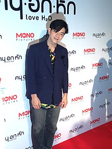 Tony Rakkaean at press conference of Love H2O.JPG