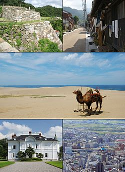 From top left:Tottori Castle, Shikano(old castle town), Tottori Sand Dunes, Jinpūkaku, View of Tottori from Tottori Castle